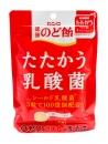 甘樂健康乳酸菌喉糖80g【4901351011676】