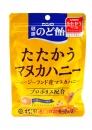 甘樂健康蜂蜜喉糖80g【4901351011683】