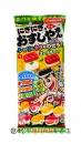 明治壽司軟糖22g【45173561】