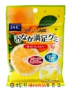 DHC軟糖葡萄柚40g【4560294954756】
