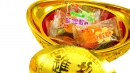 大金元寶財神到綜合水果風味軟糖40g【4719861453844】