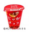 北日本杏仁巧克力洋芋片36g【4901360326952】