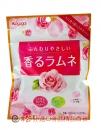 春日井玫瑰風味汽水糖34g【4901326110366】