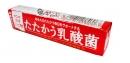 甘樂乳酸菌喉條糖43g【4901351033036】