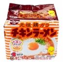 日清5食包麵(元祖雞汁)425g【4902105051108】