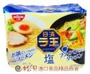 日清麵王5食包麵(鹽風)480g【4902105107072】