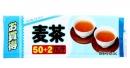 全國麥茶52袋入520g【4976634011216】