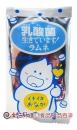 KiKKO乳酸菌糖(汽水)20g【4901362107603】
