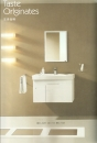 米萊簡約浴櫃系列-防水實木啞光防霧鏡