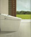 凱樂衛浴-智能馬桶