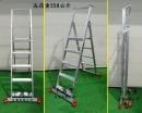 工程專用A字梯、工作梯、小平台梯