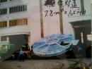 超大型物件托板運送5