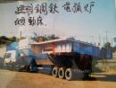 超大型物件托板運送15
