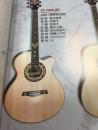 40吋J桶單板吉他