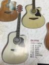 41吋D桶民謠吉他