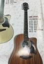 41吋D桶民謠吉他3