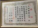 河合鋼琴銷售獎狀(南部總經銷) (7)