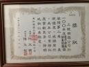 河合鋼琴銷售獎狀(南部總經銷) (12)