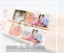 [客製喜米]幸福抱稻150g-真空包裝小喜米