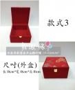 聘金盒出租-款式3