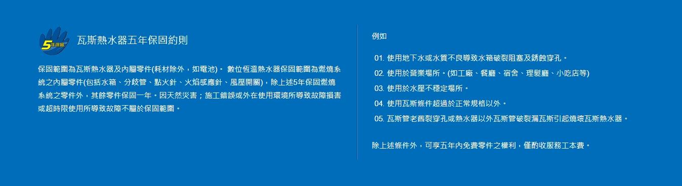 莊頭北頁面(下).jpg