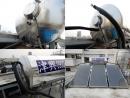 德美太陽能熱水器-桶子漏水,更換熱水桶