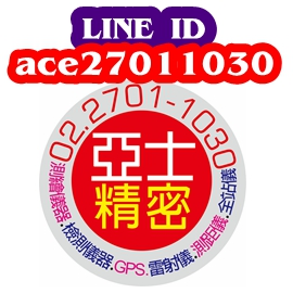 ace logo 2018.14_270.jpg
