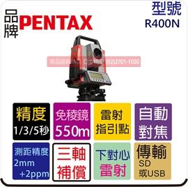 全站儀pentax r400n 02_270.jpg