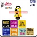 Leica Geomax ZT10 測距經緯儀
