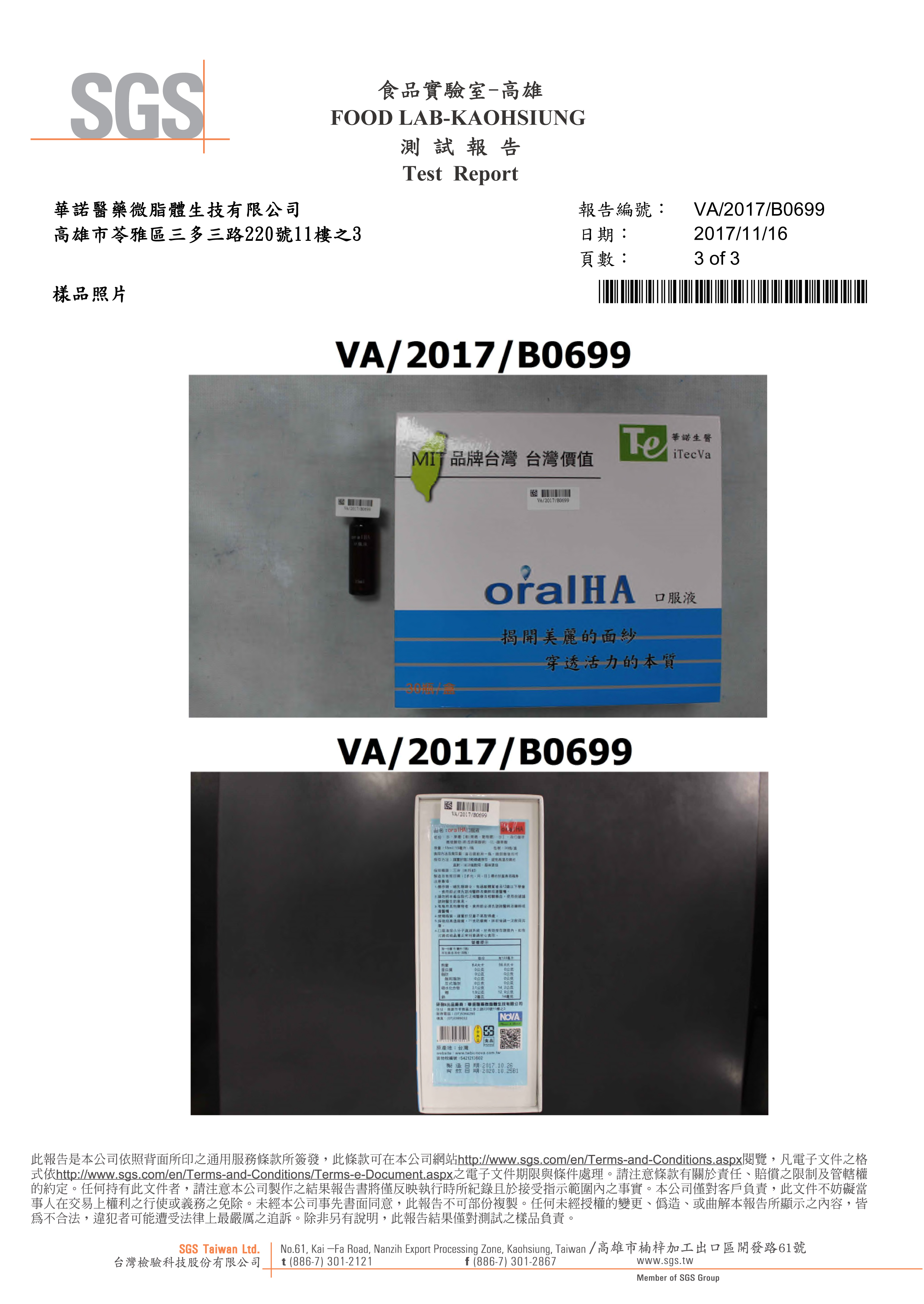 VA_2017_B0699-3.jpg