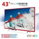 新格液晶電視43吋 價格9900元(自載)