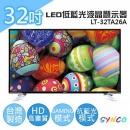 新格液晶電視ˇ32吋 價格5900元(自載)