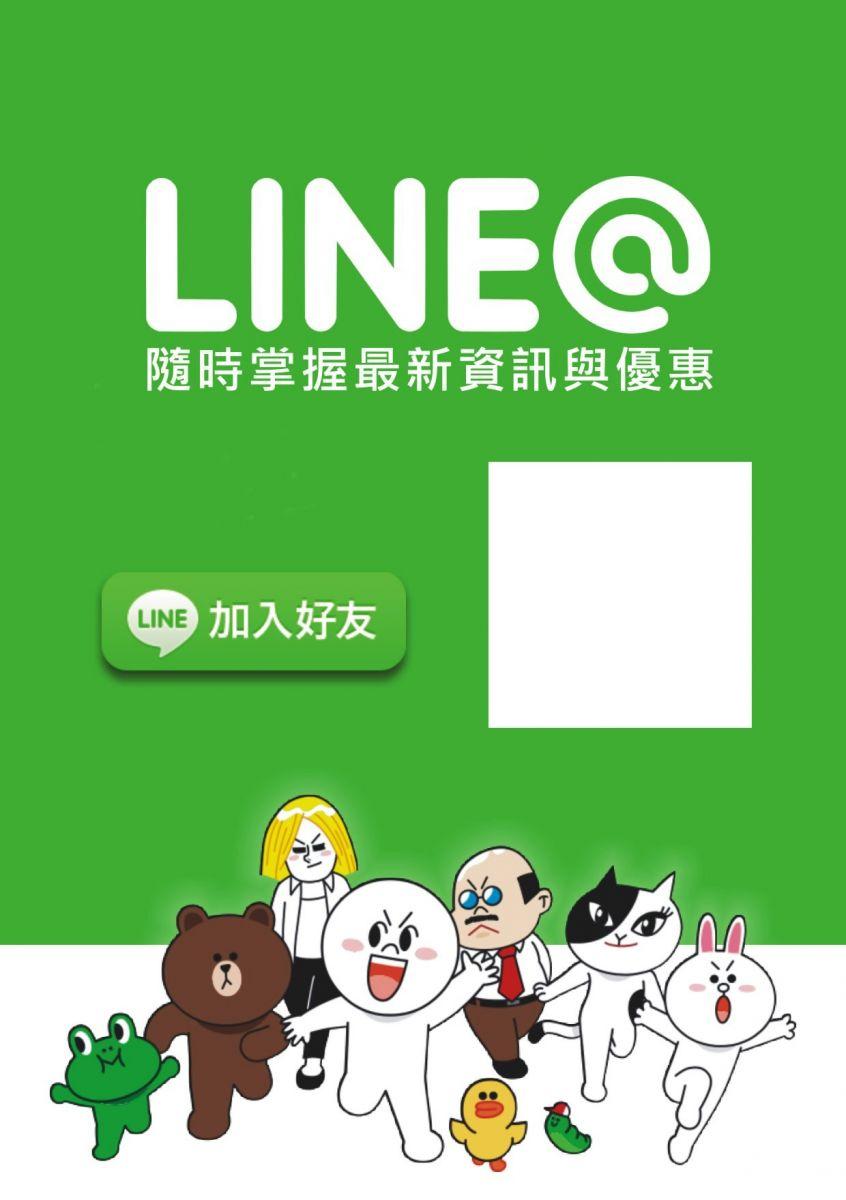 Line電子報-1.jpg