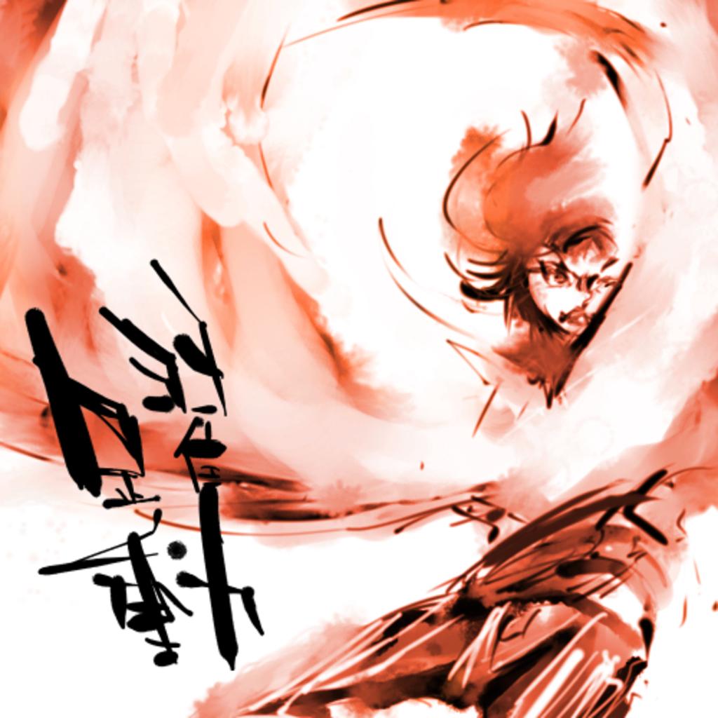 Yakudo icon