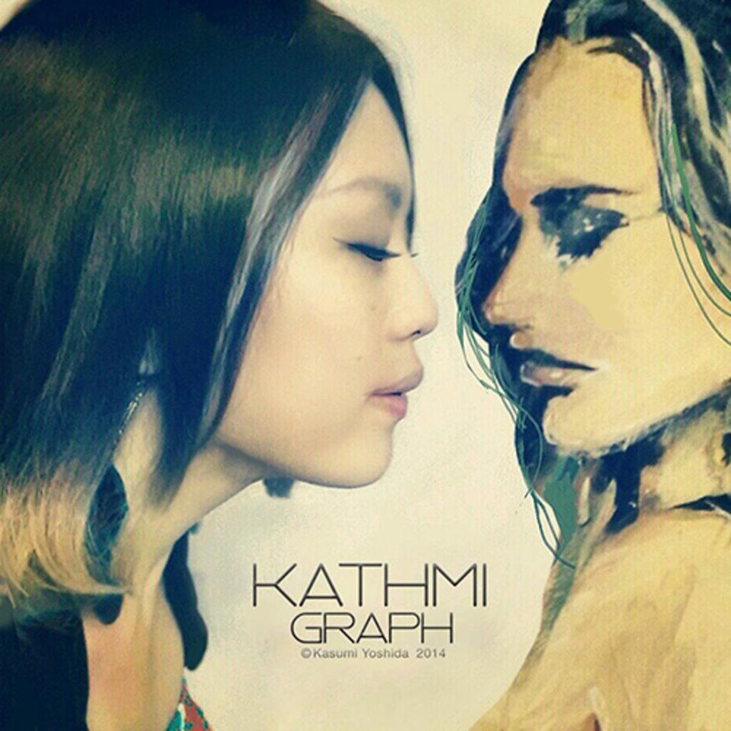 Kathmi