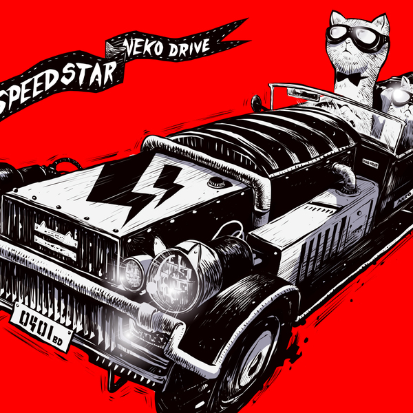 SPEED STAR