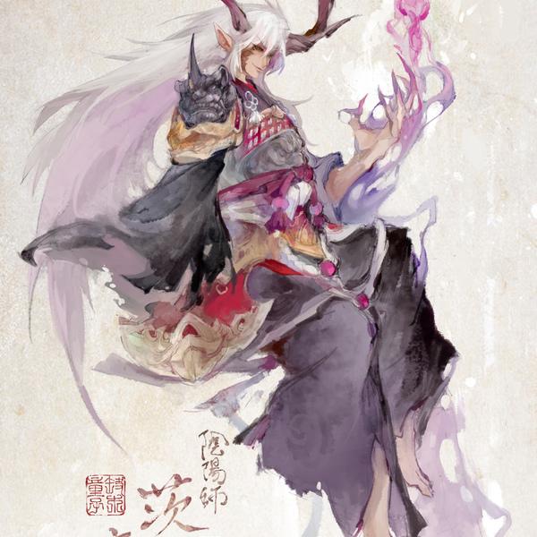 陰陽師-茨木童子