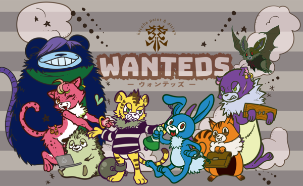 WANTEDs!!