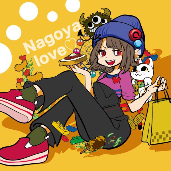 I♡Nagoya