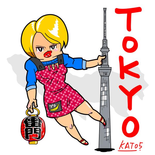 東京ガール