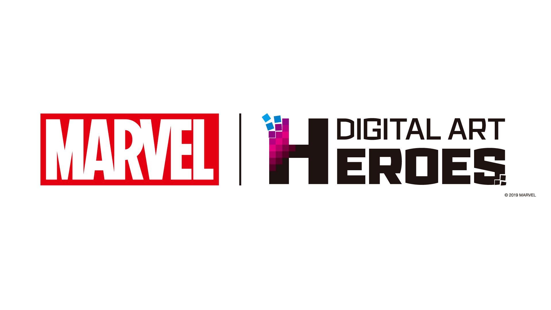 東京コミコン2019 メインステージで マーベル デジタルアートヒーローズ powered by リミッツ 開催