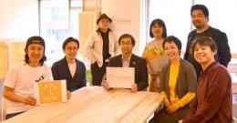 みんなで創る!横浜のソーシャルインクリュージョン拠点〜「アンブレラ関内」プロジェクト