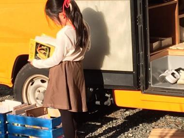 12月1日つづきブックカフェ応援コンサートin大倉山ミエル
