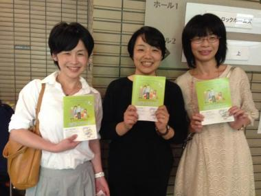 ダブルケアサポート横浜 報告発表会を開催しました!!