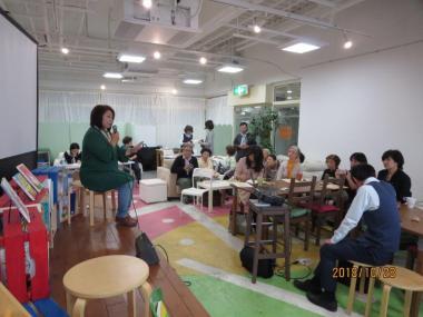 つづきブックカフェはじまりフォーラム開催しました。