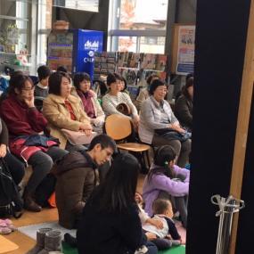 つづきブックカフェ応援おはなし会in北山田地区センター