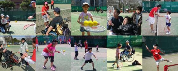 11月22日 横浜市中区 日ノ出川公園テニスコートで 公園チャレンジテニス!