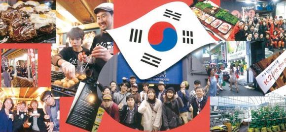 K2コリアの紹介。〜韓国での若者支援〜