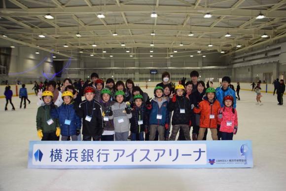 元気エネルギーキャンプ2016春 スタート!