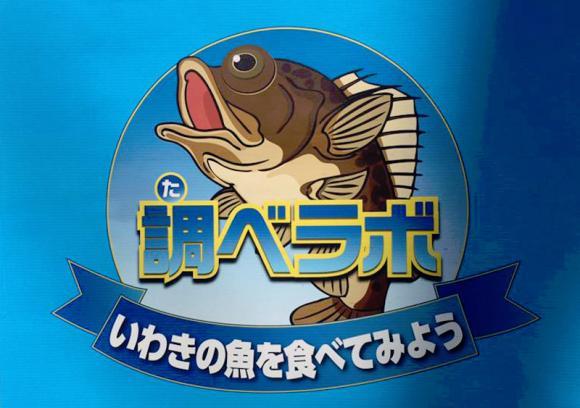その魚、何歳ですか?